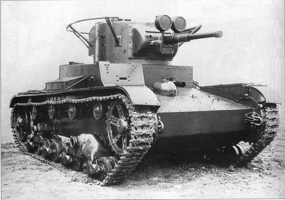 T-26 ile ilgili görsel sonucu